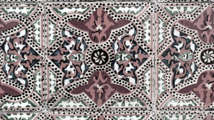 ovar-azulejos-1-832x468